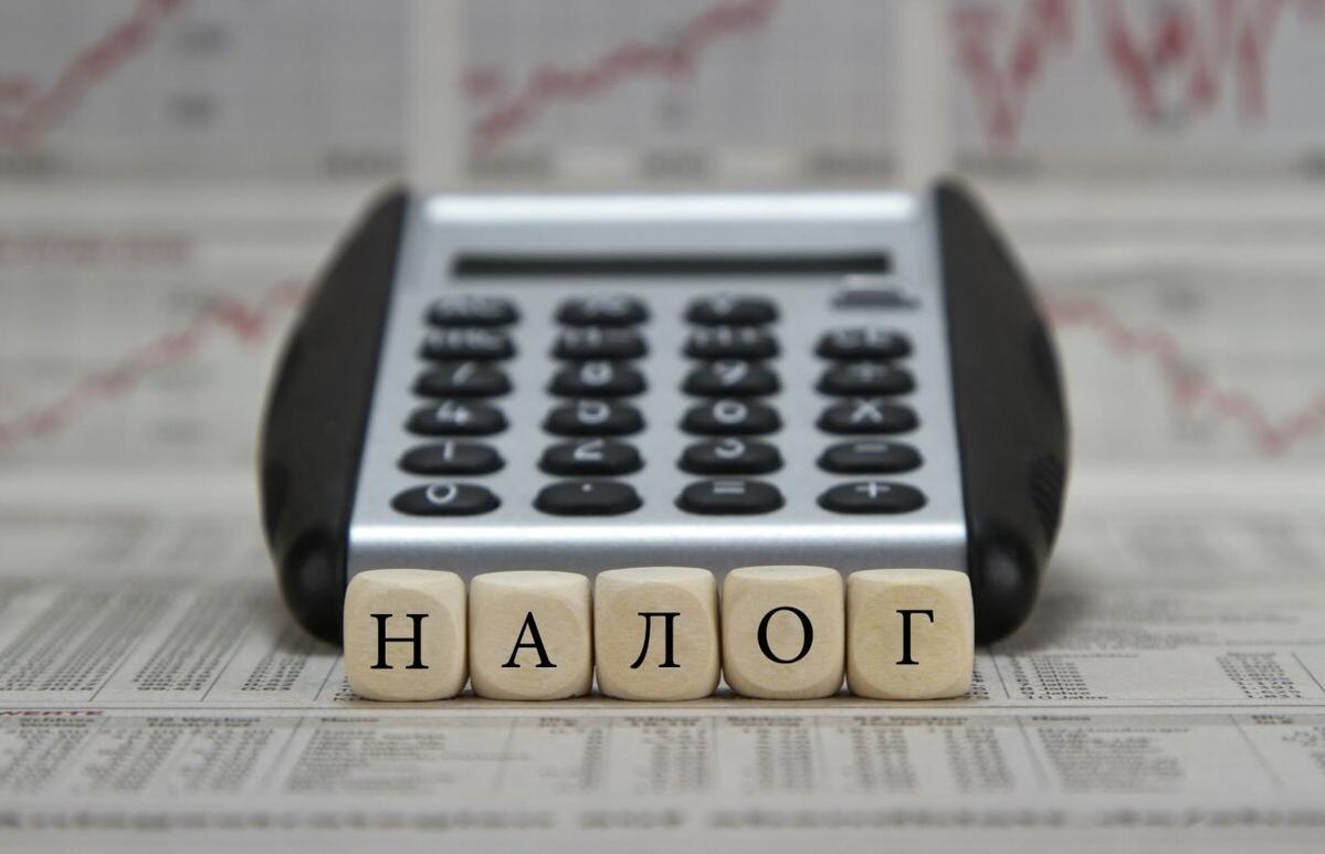 Тверским налогоплательщикам направлено 178 тысяч налоговых уведомлений в электронном виде