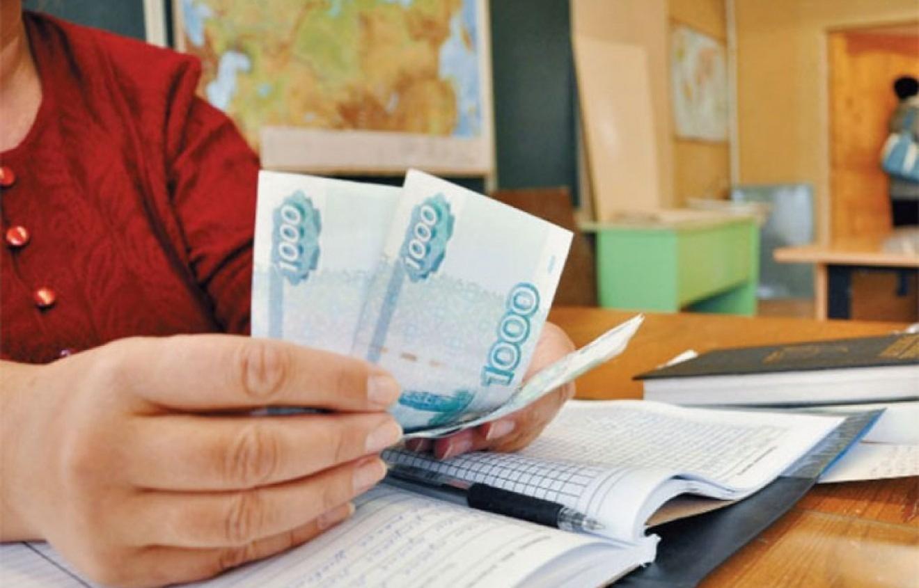 Какая зарплата у педагогов и медиков Тверской области, согласно статистике - новости Афанасий
