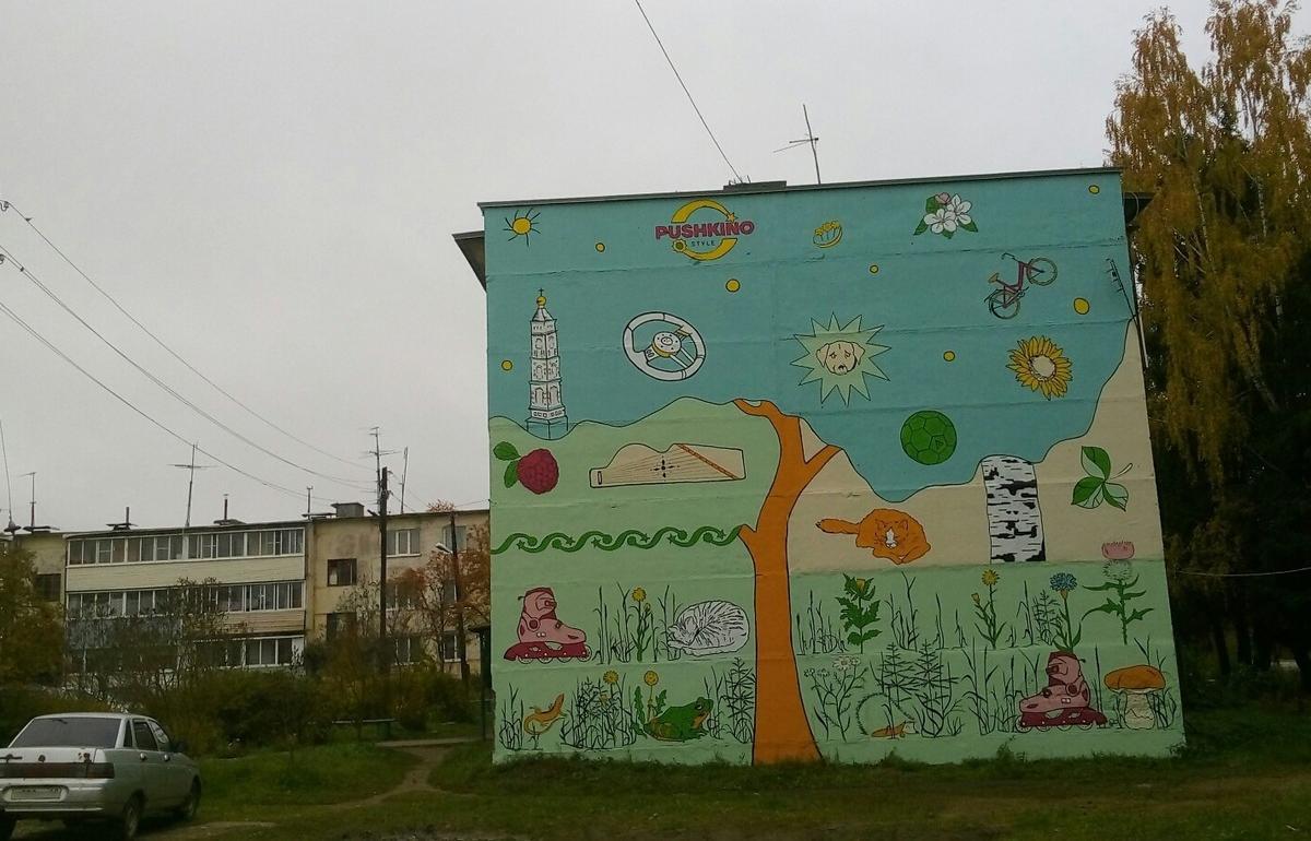 Голландская художница создала эскиз для росписи стены дома в селе в Тверской области - новости Афанасий