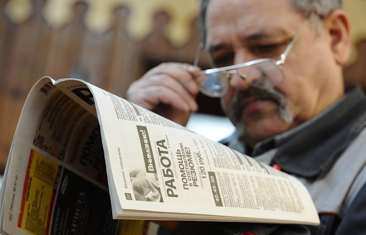 В Тверской области утвержден перечень работ, куда нельзя брать иностранцев - новости Афанасий