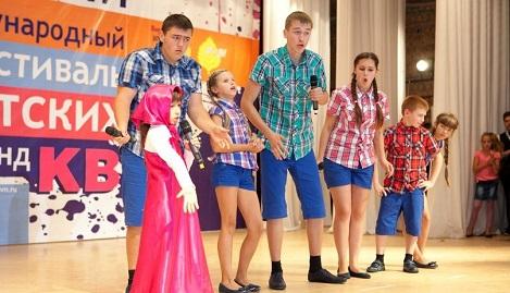 Юные квнщики из Вышневолоцкого района прошли в полуфинал Всероссийской Юниор-Лиги КВН / видео