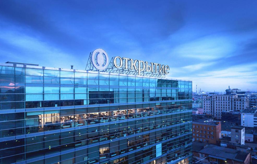 Чистая прибыль банка «Открытие» в январе 2021 года составила 13,3 млрд рублей - новости Афанасий