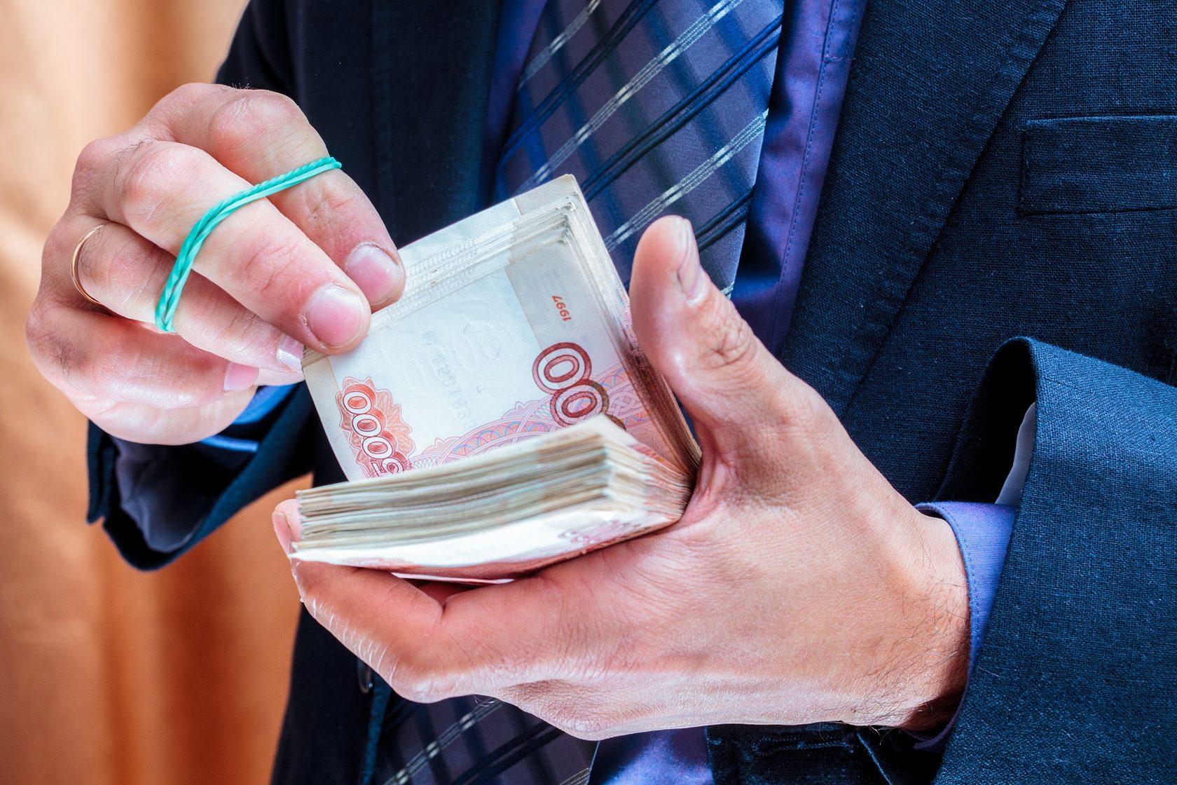 Россиянам назвали размер зарплаты для достойной пенсии