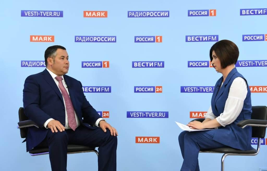Объём государственной поддержки экономики Тверской области достиг более 3,6 млрд рублей  - новости Афанасий