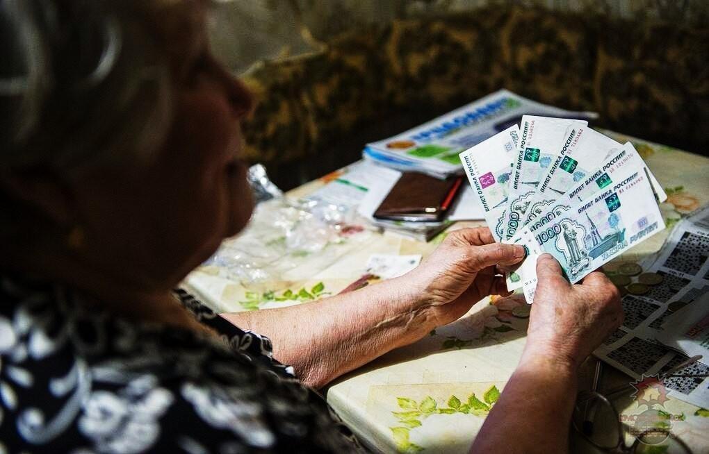 Кому повысят пенсии с 1 мая  - новости Афанасий