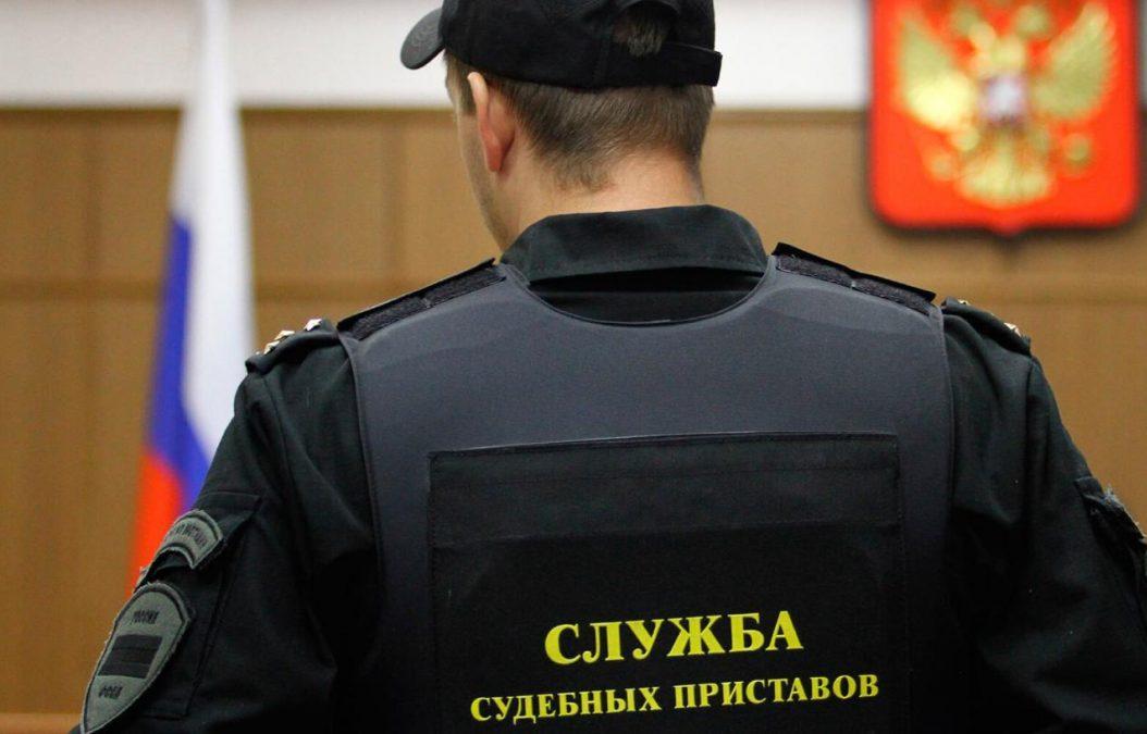 Тверь присоединяется к общероссийской акции «Узнай о своих долгах» - новости Афанасий