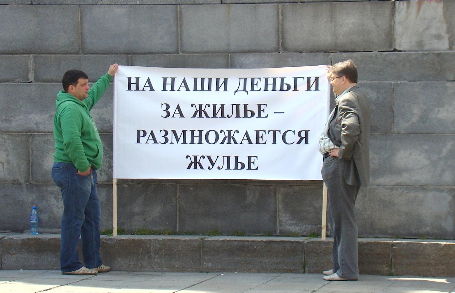 На директора УК в Тверской области завели уголовное дело - новости Афанасий