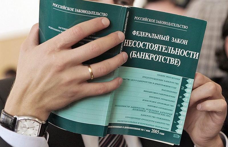 Коронавирус изменил порядок проведения собраний и заседаний комитетов при банкротстве должников - новости Афанасий