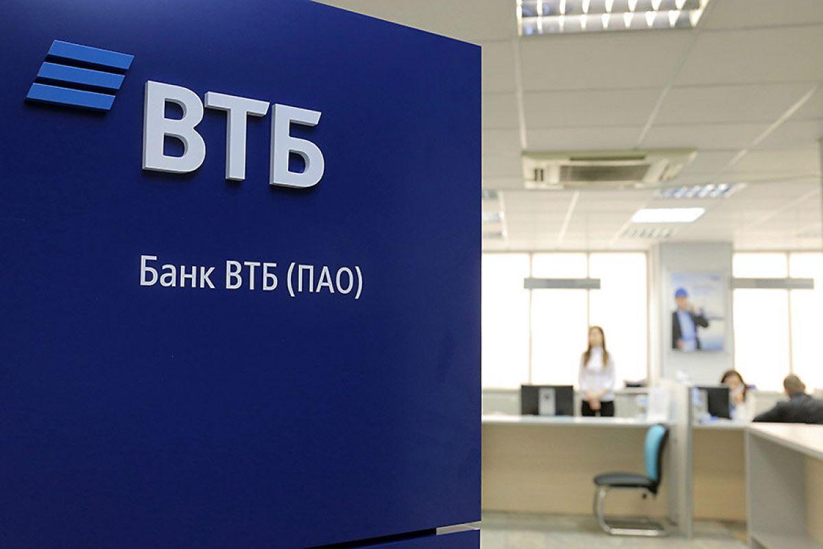 ВТБ вывел на новый уровень работу с искусственным интеллектом  - новости Афанасий