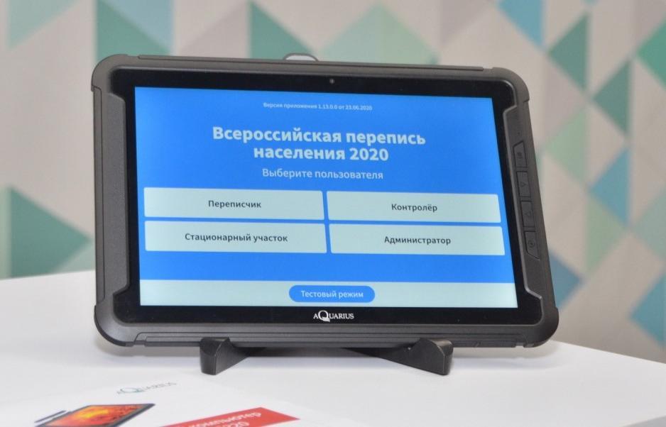 Определены сроки проведения Всероссийской переписи населения - новости Афанасий