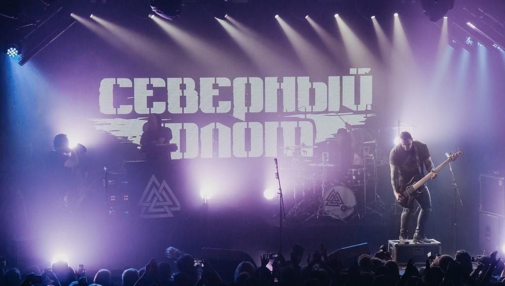 Акустический концерт отыграют в Твери музыканты группы «Северный флот» - новости Афанасий
