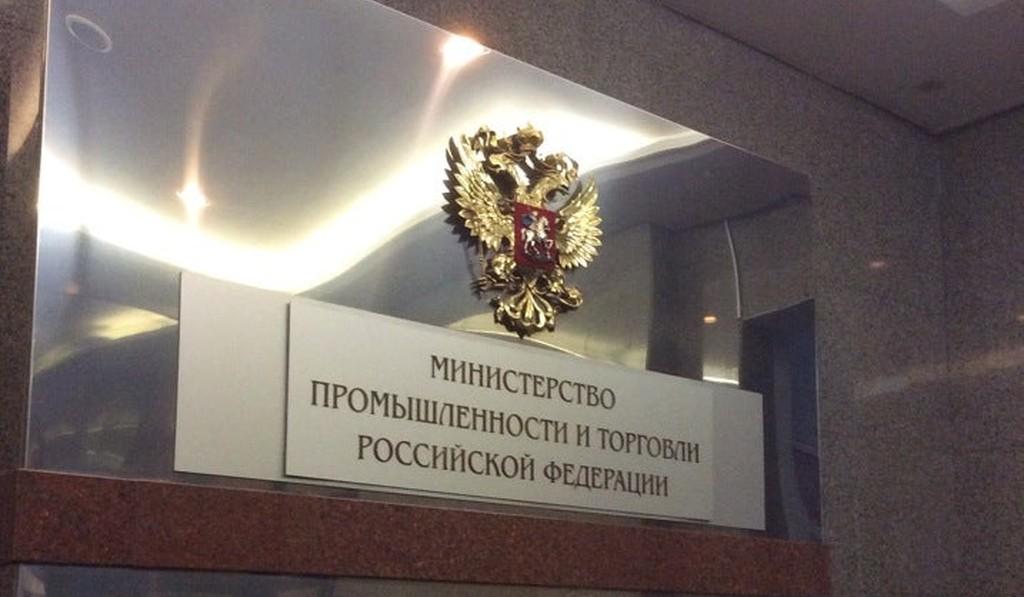 В России предложили установить новый праздник