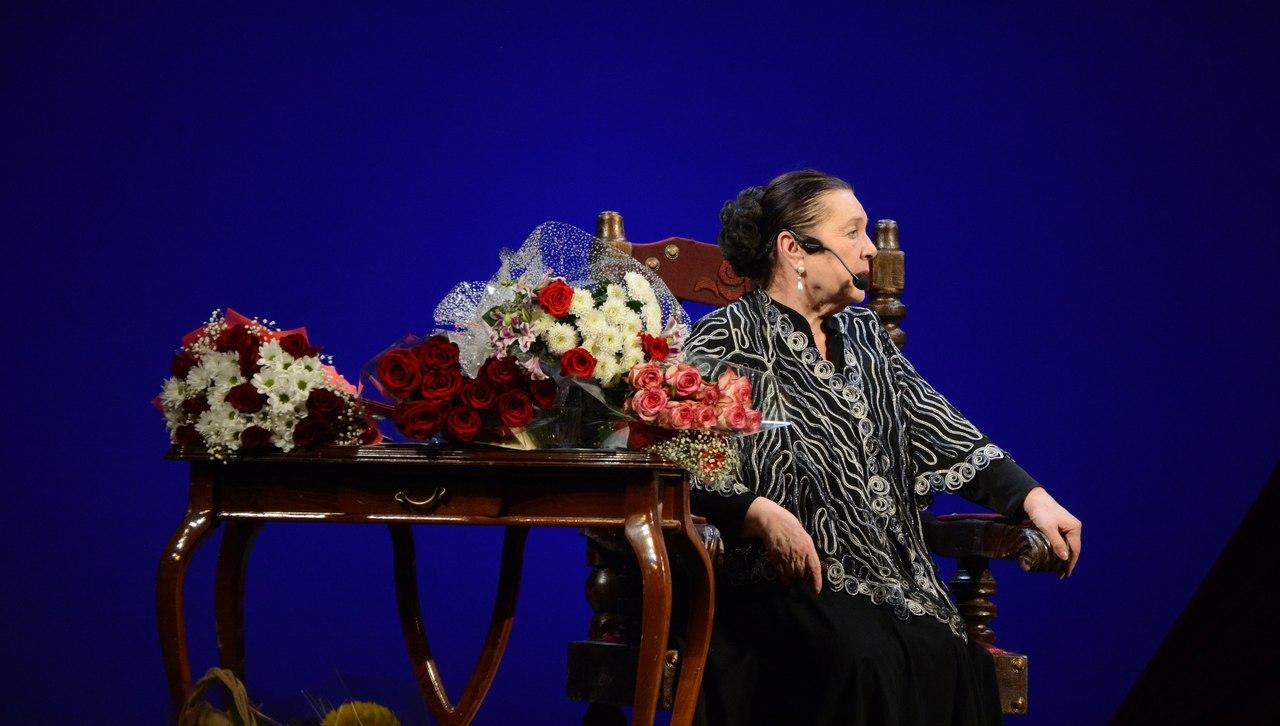 Народная артистка России Наина Хонина отметила двойной юбилей
