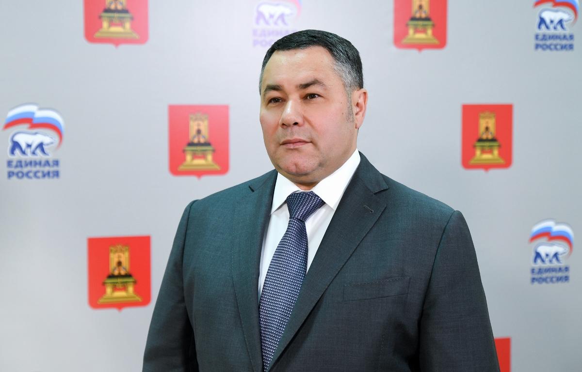 Игорь Руденя прокомментировал итоги предварительного голосования «Единой России» в Тверской области