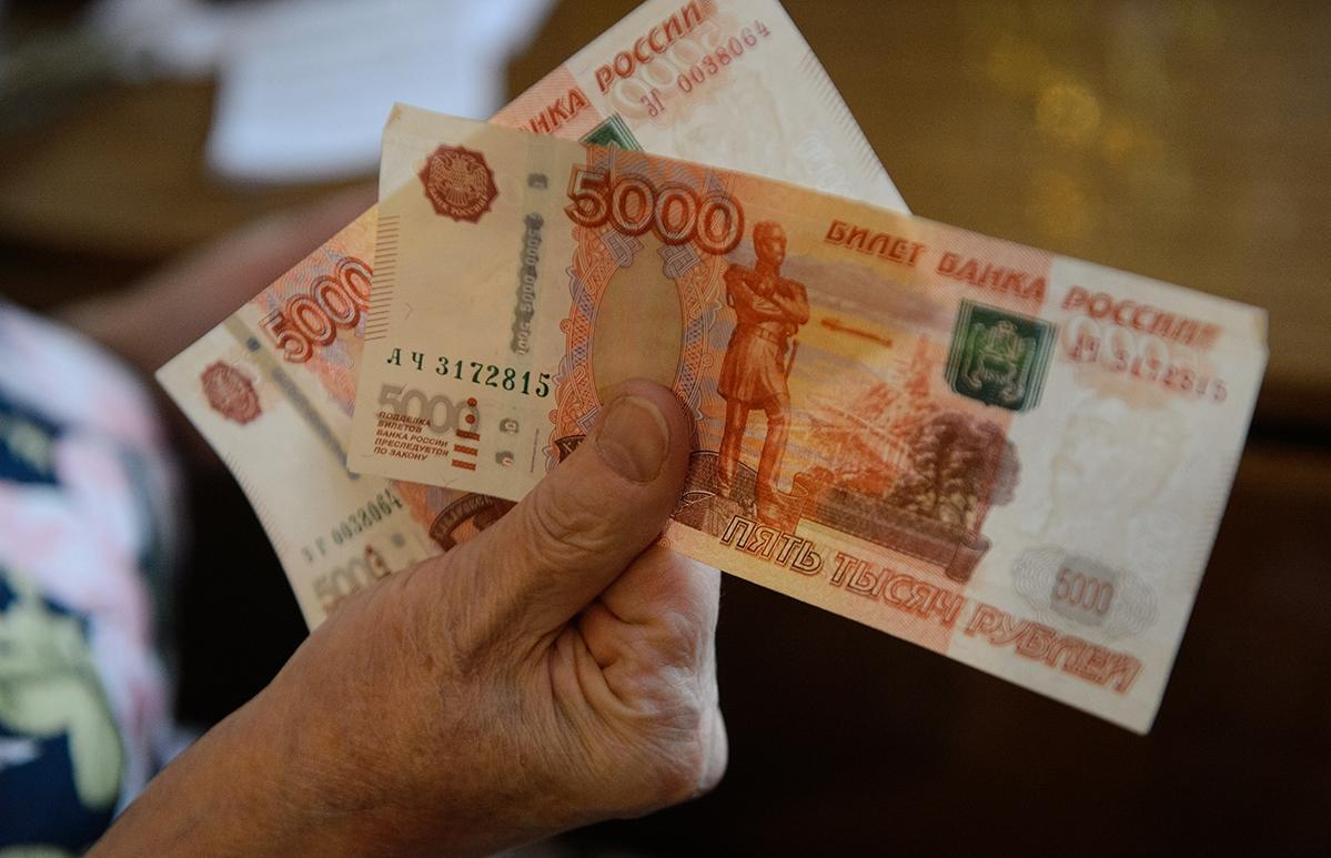 В Тверской области заявления на выплату 10 тысяч рублей теперь можно подать во все филиалы МФЦ - новости Афанасий