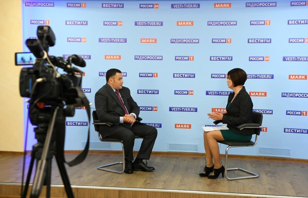 Игорь Руденя: голосование за поправки в Конституцию России – это исторический момент - новости Афанасий