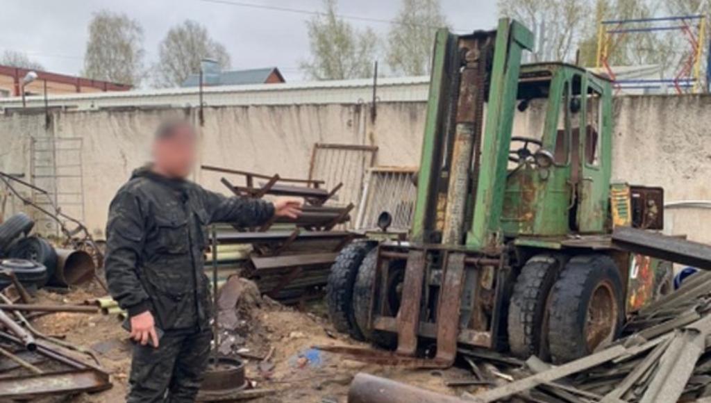 Житель Твери украл и сдал в металлолом автопогрузчик и бетономешалку - новости Афанасий