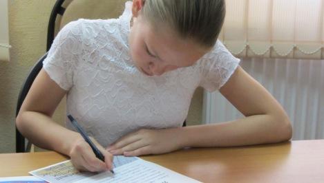 В Тверской области наградили школьников, которые знают о своих правах и обязанностях
