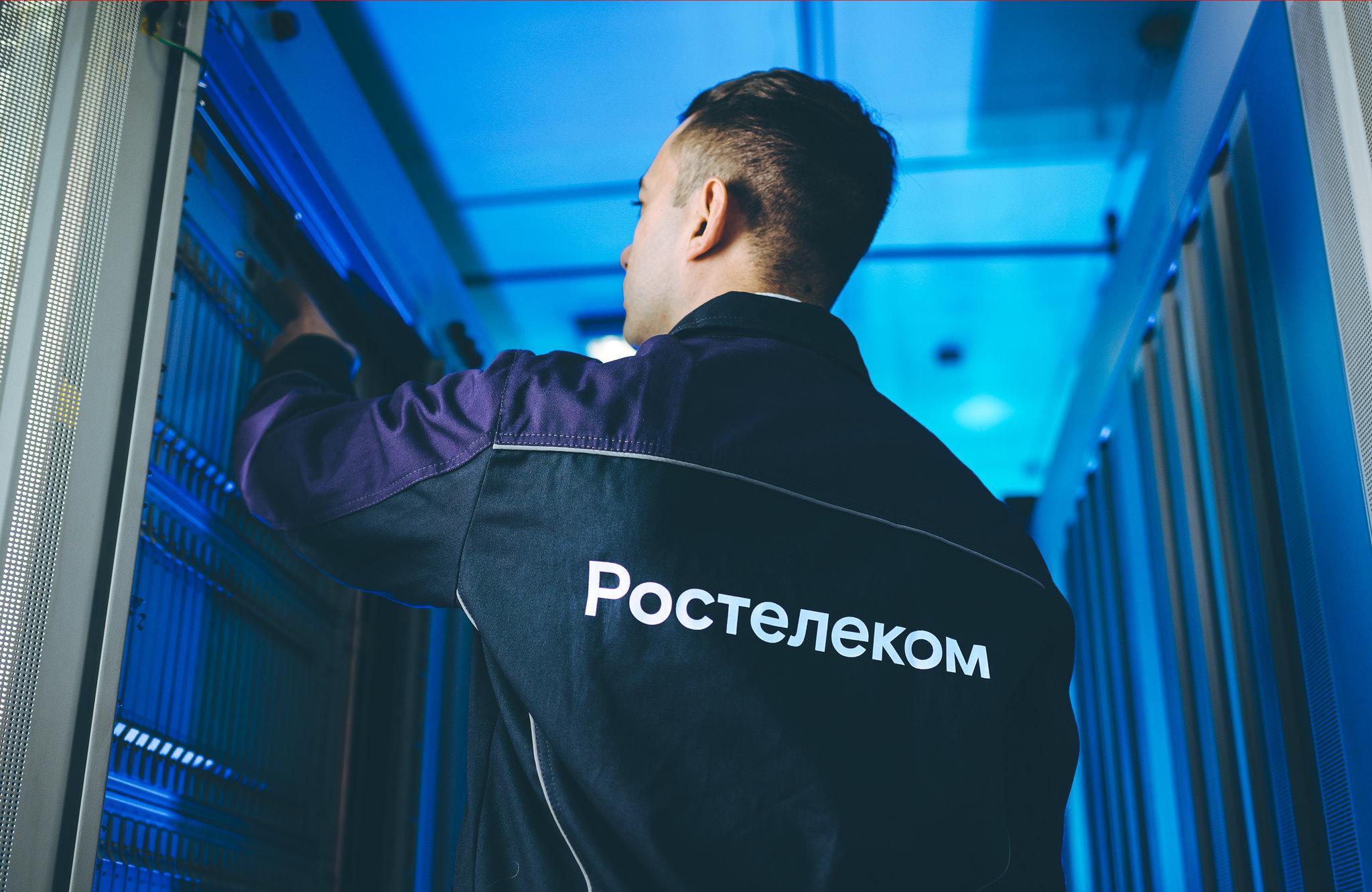 Госкорпорация «Росатом» и «Ростелеком» запускают масштабный ИТ-проект по централизованному управлению доступом к информационным системам
