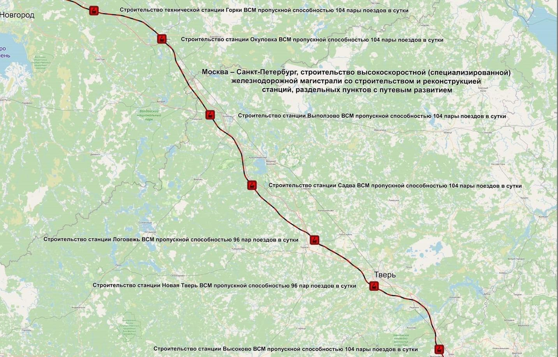 Стало известно, где в Тверской области пройдет ВСМ  - новости Афанасий