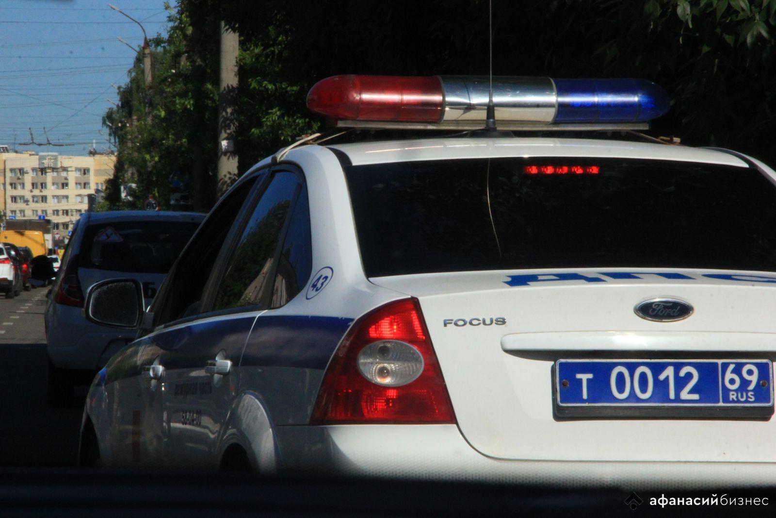 Догнать пешехода: утром в Твери штрафовали бегавших через дорогу нарушителей - новости Афанасий