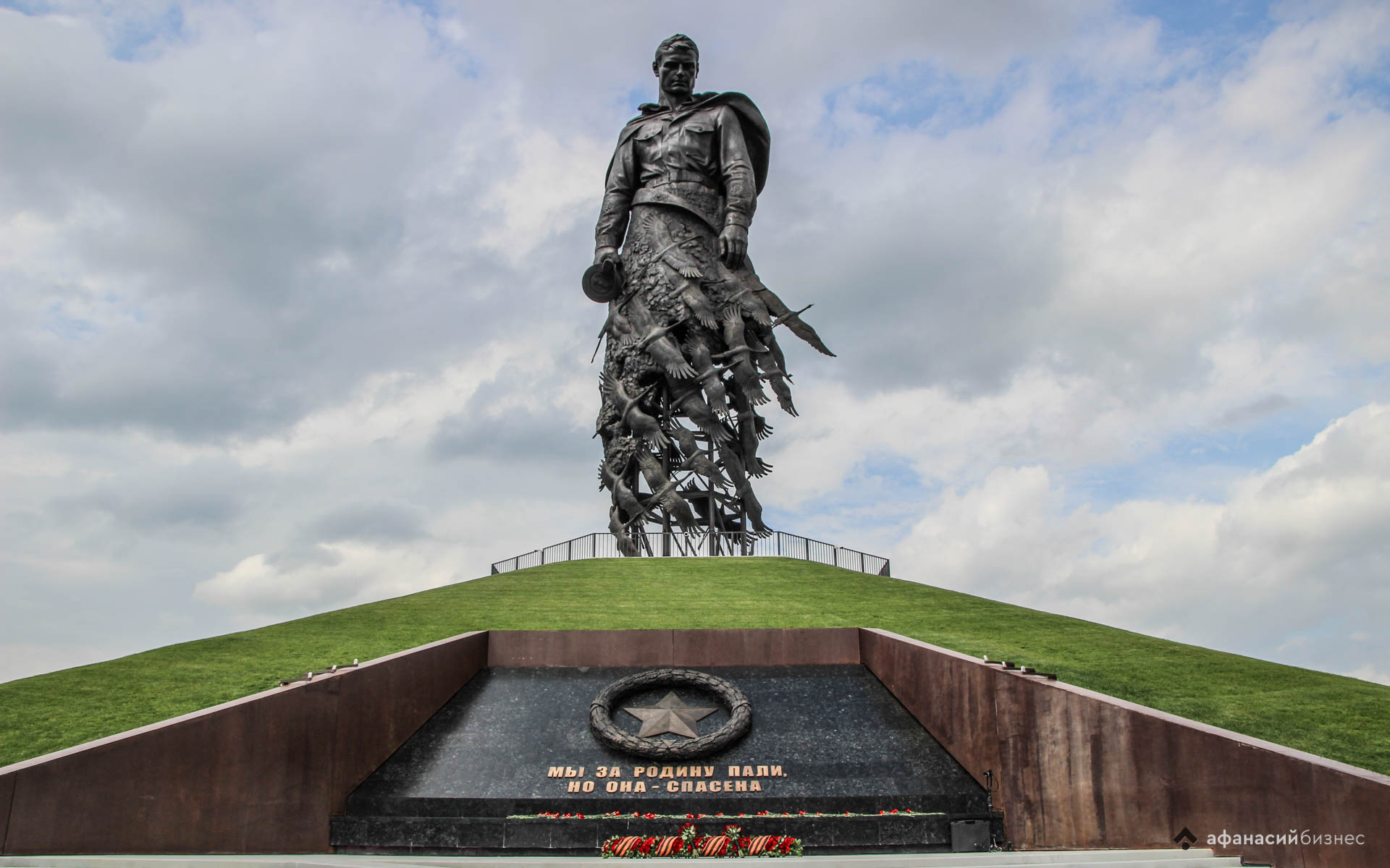 У Ржевского мемориала Советскому солдату началось строительство железнодорожной станции