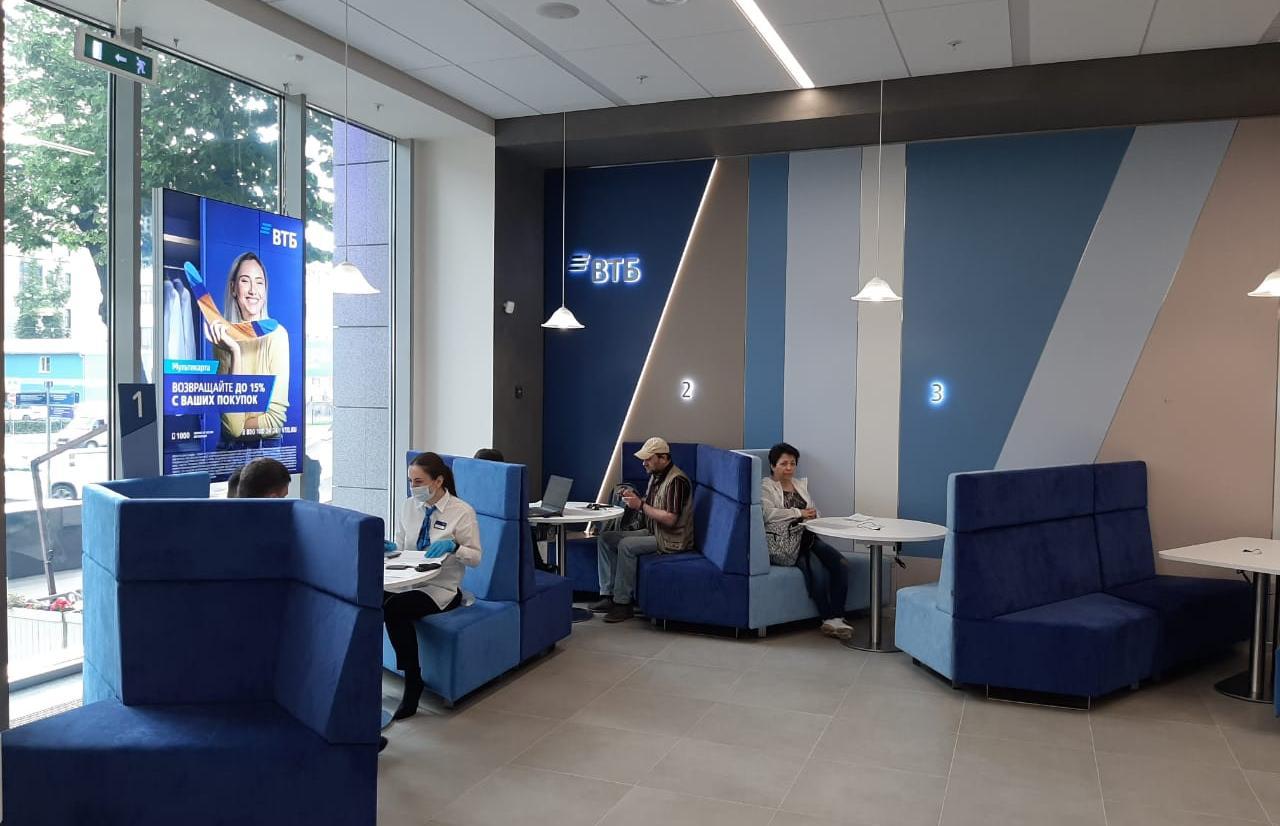 ВТБ запускает новый формат офисов - новости Афанасий