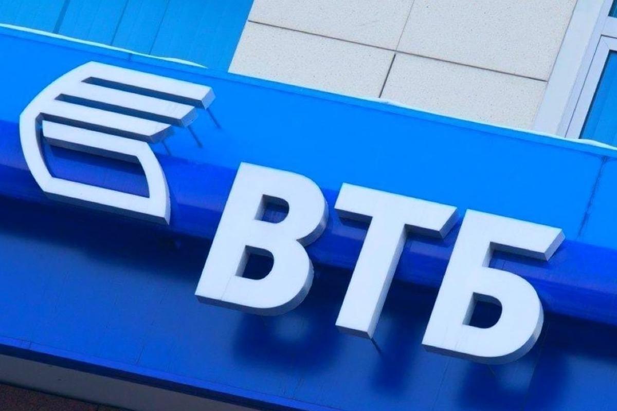 ВТБ Лизинг на треть увеличил объем нового бизнеса в первом полугодии - новости Афанасий