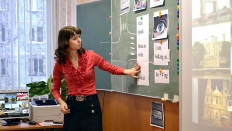 В Твери участники «Учителя года-2014» ведут уроки в незнакомых классах