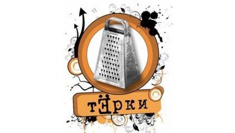В Твери выбрали лучшего оратора среди студентов