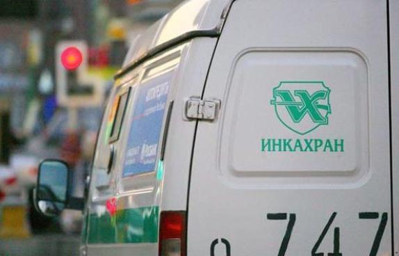 «ИНКАХРАН» утвердил новую стратегию развития до 2025 года - новости Афанасий