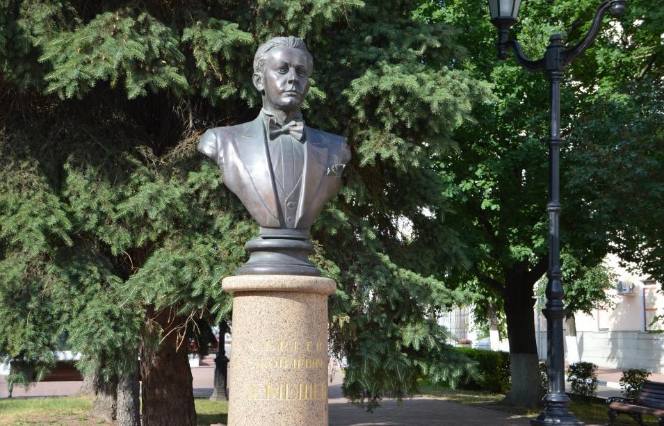 Памятник Сергею Лемешеву в Твери откроют повторно - новости Афанасий