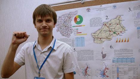 Проект студента ТвГУ признан одним из лучших в рамках Летней школы Русского географического общества