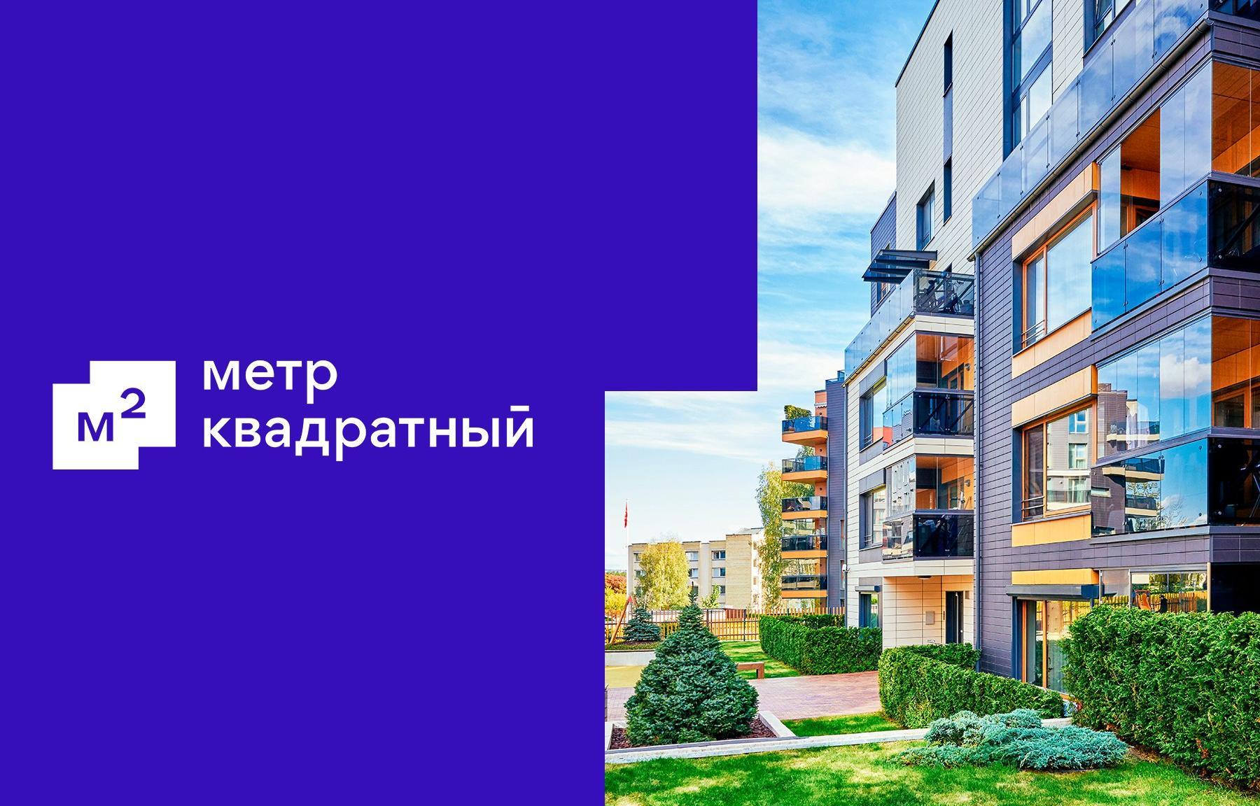 Группа ВТБ запустила удаленное подписание документов для покупки квартиры - новости Афанасий