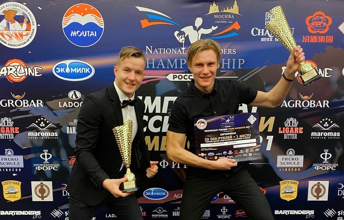 Представители Твери завоевали кубки чемпионата России среди барменов
