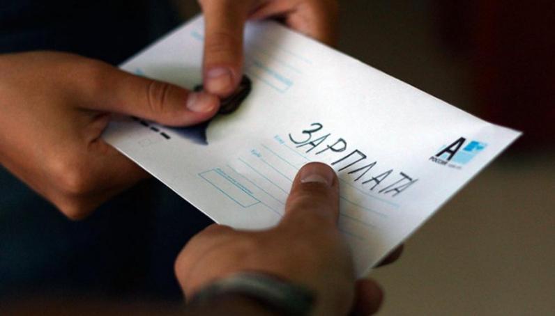 Налоговики в Твери просят сообщать о «теневой» зарплате