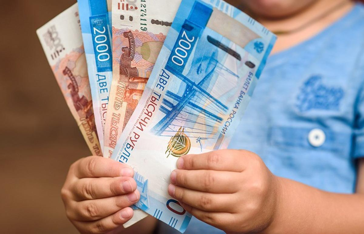 Выплаты на детей: раздали 650 млрд рублей - новости Афанасий