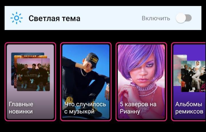 В «день костров рябин» клиенты Tele2 в 42 раза чаще слушали хит Шуфутинского