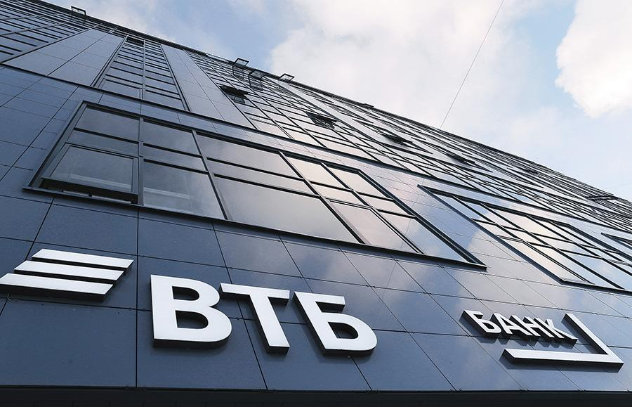 ВТБ Лизинг пересмотрел график лизинговых платежей Делимобиля - новости Афанасий