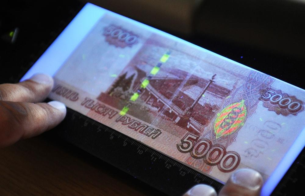 За полгода в банковской системе Тверской области выявлено 240 подделок - новости Афанасий