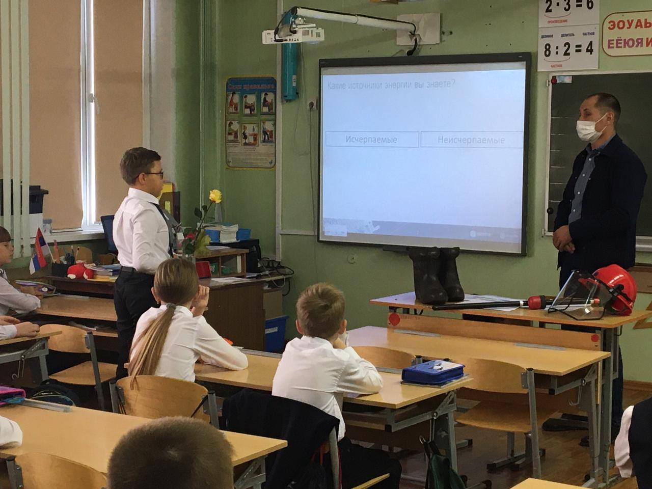 Тверские учителя поблагодарили «Тверьэнерго» за уроки энергосбережения - новости Афанасий