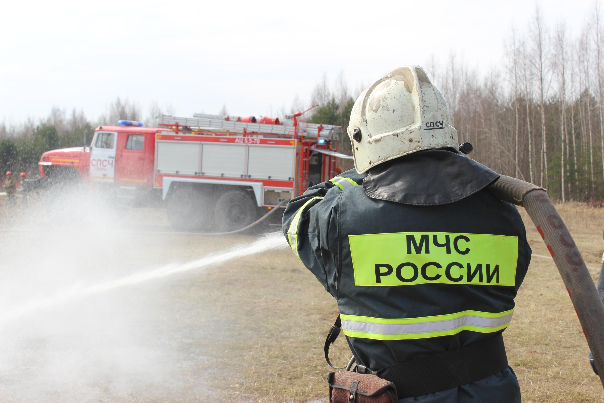 Высокая пожарная опасность сохраняется в Тверской области