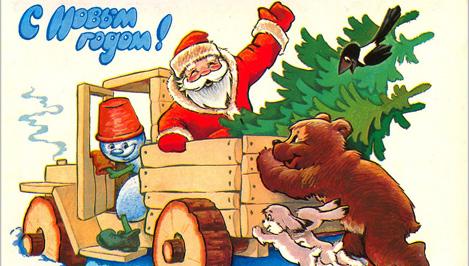 Жителям Торопца покажут выставку новогодних ретро-открыток