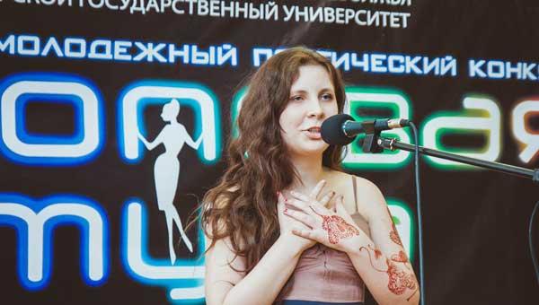 Открыт прием заявок для участия в поэтическом конкурсе молодых талантов «Неоновая муза»