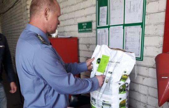 В Тверской области семена проверили на ГМО - новости Афанасий
