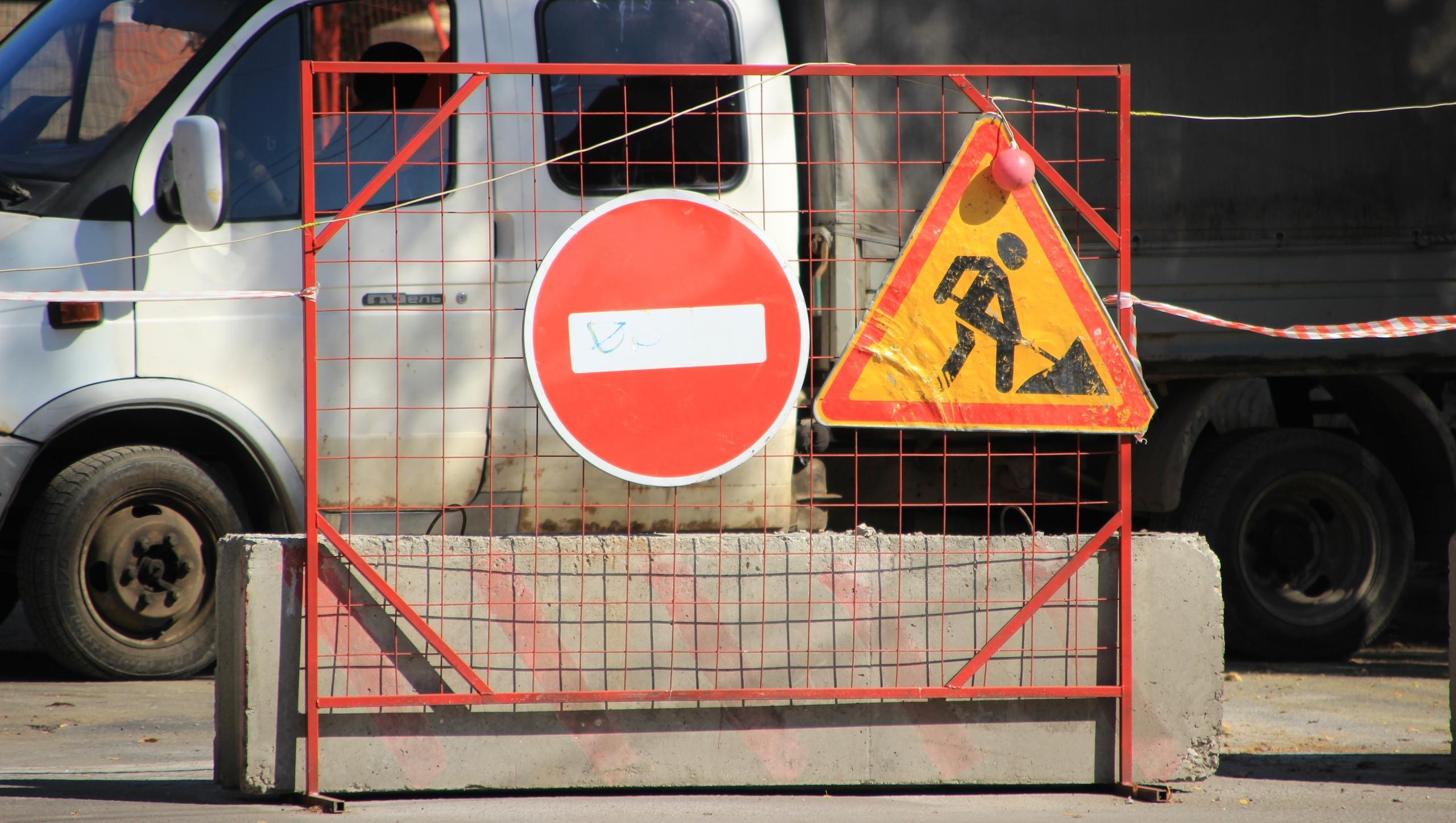 В Твери на три недели перекроют улицу Паши Савельевой - новости Афанасий