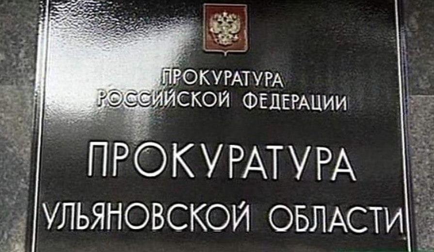 Жительница Тверской области избежала смерти от киллера ценой жизни таксиста