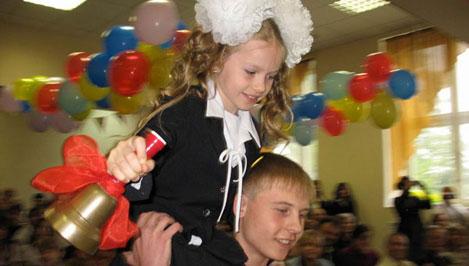24 мая для выпускников школ Тверской области прозвенит Последний звонок