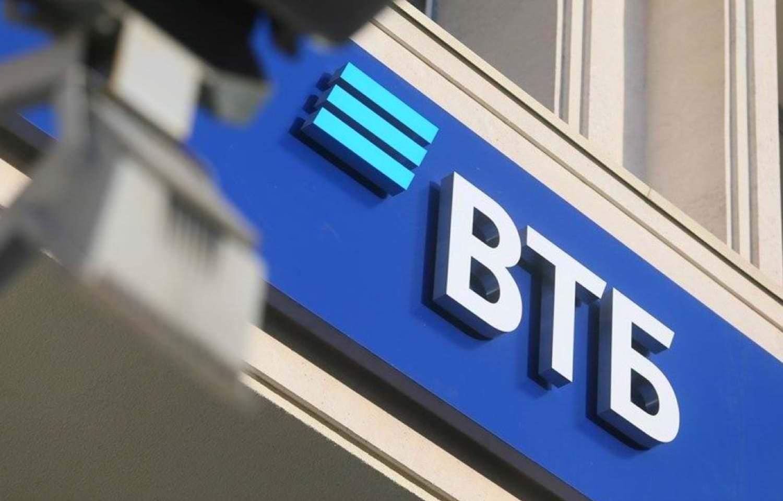 ВТБ на треть увеличил число клиентов, открывших накопительные счета - новости Афанасий