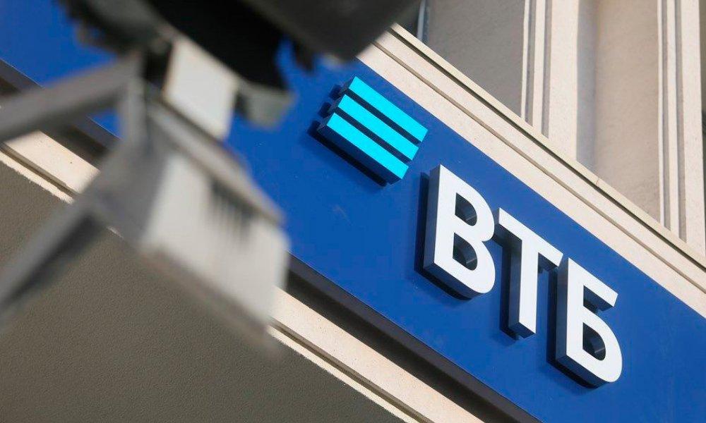 Более 350 тысяч клиентов ВТБ использовали сервис цифрового профиля гражданина при оформлении заявок на кредит